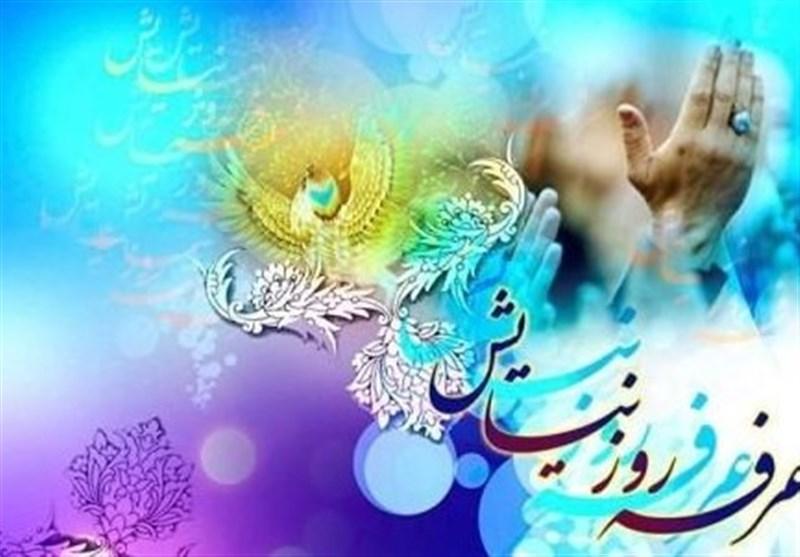 توصیه پیامبر و امیرالمؤمنین علیهما السلام در روز عید قربان