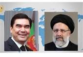 Iran's President-Elect Invited to Turkmenistan