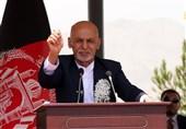 اشرف غنی: نارضایتی مردم افزایش یافته است/ طالبان حاضر به صلح نیست