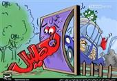 کاریکاتور/ تعطیلی پایتخت بلای جان شهرهای شمالی کشور/ تردد روان کرونا بین تهران- شمال