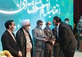 برگزیدگان نخستین جشنواره رسانهای امام رضا(ع) معرفی شدند
