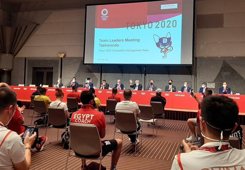 المپیک 2020 توکیو  برگزاری جلسه سرپرستان و مربیان تکواندو/ ایرانیها حریفان خود را شناختند