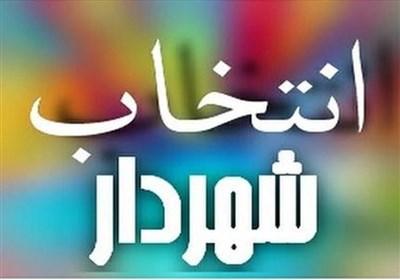 سروری: شهردار جدید تهران تا ۲۱ مرداد انتخاب میشود