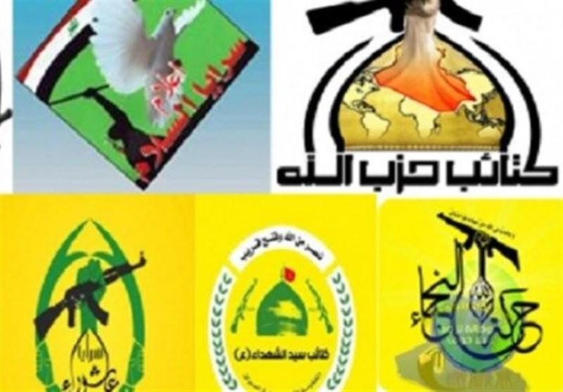 گروههای مقاومت عراق: مأموریت آمریکا در عراق حفظ امنیت اسرائیل و جاسوسی از مقاومت است