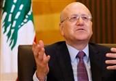 مرحله فراروی لبنانیها بعد از انتخاب «نجیب میقاتی» برای تشکیل دولت/ لبنان از بحران خارج میشود؟
