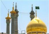 ویژه برنامه های سالروز ورود حضرت معصومه(س) به قم برگزار میشود