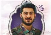 """کتاب محافظ """"سردار سلیمانی"""" منتشر شد"""