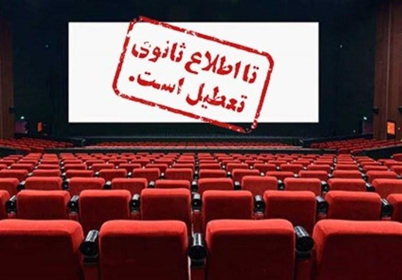 میراثی که از دولت روحانی به جا ماند؛ زیان انباشته شده سینمای ایران!/ حدود 300 فیلم در صف اکران قرار دارند