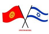 لغو روادید سومین جمهوری آسیای مرکزی با رژیم صهیونیستی