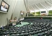 جزئیات جلسه غیرعلنی نمایندگان/چگونگی برگزاری مراسم تحلیف رئیس جمهور محور جلسه
