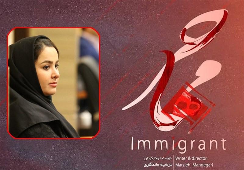 اثر فیلمساز یزدی به دومین جشنواره بینالمللی راه یافت