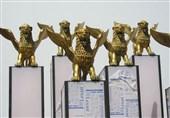 """غیبتِ سینمای ایران در """"جشنواره ونیز"""" / رقابت 21 فیلم بر سر """"شیر طلا"""""""