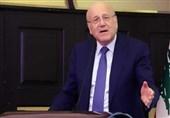 """میقاتی: لا تهاون ولا تنازل عن الحقوق اللبنانیة وعلى الامم المتحدة ردع """"اسرائیل"""""""