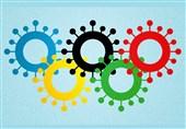 المپیک 2020 توکیو| ثبت 4 مورد کرونای مثبت دیگر در دهکده بازیها