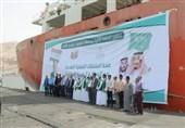 باجخواهی عربستان از دولت مستعفی یمن برای انتقال درآمدهای نفتی