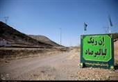 دوازدهمین جشنواره تئاتر ملی مرصاد در کرمانشاه برگزار میشود