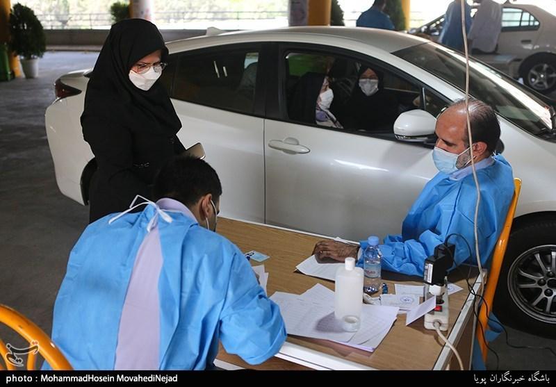 شهر تهران , بهداشت و درمان , وزارت بهداشت , دانشگاه های علوم پزشکی ایران , کرونا , واکسن کرونا ,