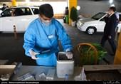 تهران| مراجعه 19000 کرونایی به مراکز درمانی/ افتتاح مرکز واکسیناسیون در نمایشگاه بینالمللی + تصاویر