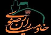 طرحهای محرومیتزدایی در کانونهای رضوی استان بوشهر اجرا میشود