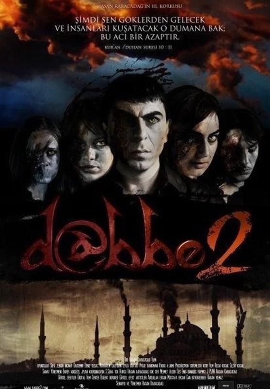 «دابه»، جدال فیلم ترکی صهیونیستی-وهابی با تفکر شیعی+فیلم