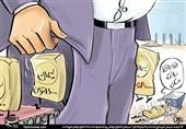 کاریکاتور/ سود سیمان در جیب سلطان سیمان!