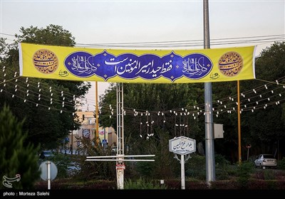 حال وهوای عید غدیر درمبارکه اصفهان