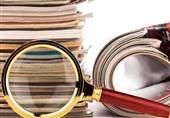 انجام پژوهشهای ملی بدون انتشار گزارشهای پژوهشی!