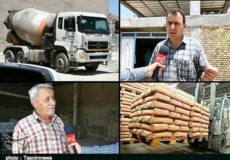 نبض بازار سیمان استان لرستان در دست دلالان؛ قیمت 300 درصد افزایش یافته است + فیلم