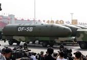 ترس کنگره آمریکا از سیلوهای موشکی چین