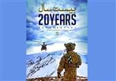 """""""بیست سال"""" روی آنتن شبکه سه میرود/ روایتی متفاوت از افغانستان"""