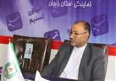ساخت آرم موسیقی کنگره شهدای زنجان به پایان رسید / تولید مستند روستای بلندپرچین
