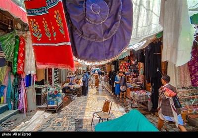 Daily Life in Yemeni Capital