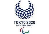 احتمال لغو بازیهای پارالمپیک 2020 توکیو
