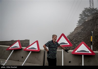 آمادهسازی طولانیترین تونل خاورمیانه