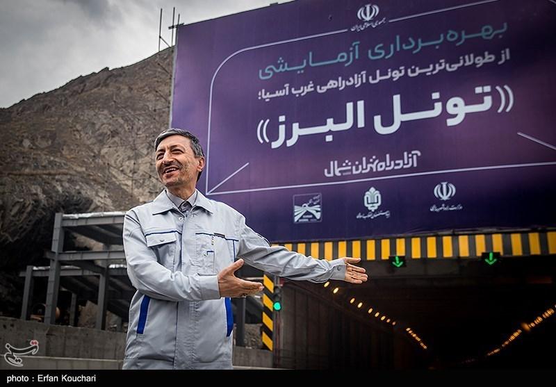 بازدید پرویز فتاح رئیس بنیاد مستضعفان از تونل البرز