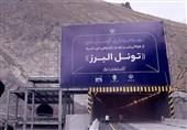 بهرهبرداری از طولانیترین تونل خاورمیانه در منطقه 2 آزادراه تهران ــ شمال بهصورت آزمایشی