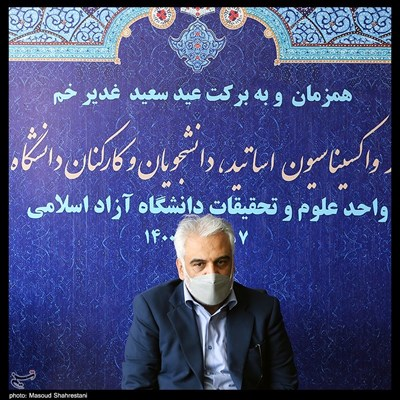 محمدمهدی طهرانچی رئیس دانشگاه آزاد