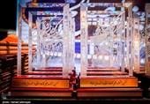 تندیس مراسم اختتامیه جشنواره بزرگ صالح