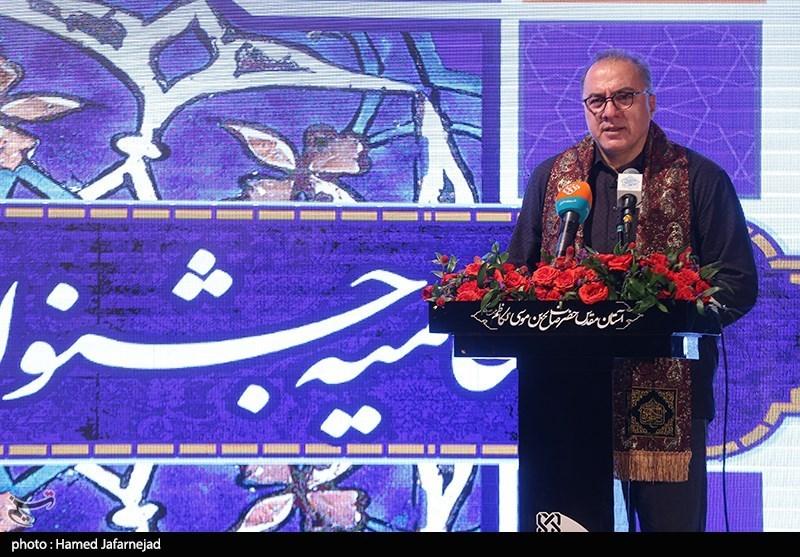 سخنرانی فرهاد قائمیان بازیگر سینما و تلویزیون در مراسم اختتامیه جشنواره بزرگ صالح