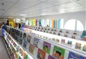 3000 متر مربع به فضای کتابفروشیهای مشهد اضافه شد/اهدای 50 میلیون تومان کتاب به مناطق محروم شهر