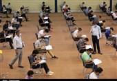 رتبه 7 کنکور رشته ریاضی: روزانه 7 ساعت درس میخواندم / اعتقادی به کلاس کنکور نداشتم