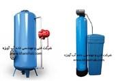 دستگاه سختی گیر رزینی چیست؟