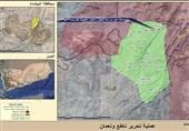 تسلط نیروهای یمنی بر آخرین پایگاه مزدوران عربستان در «البیضاء»