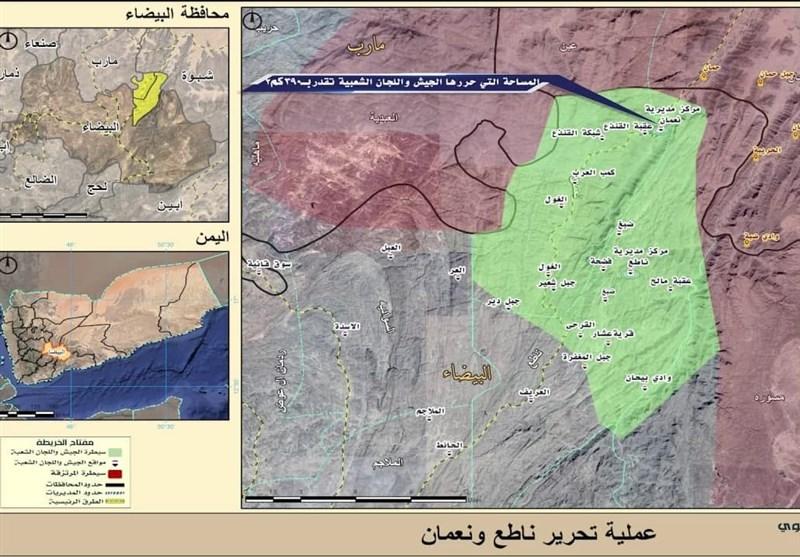 عمليات،البيضاء،يمني،پايگاه