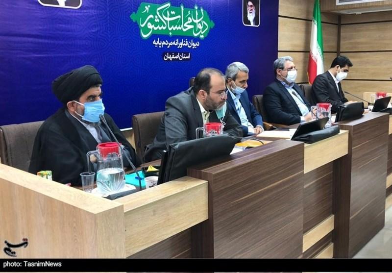 موسویلارگانی: در بحران آبی قرار داریم/ با این روند اصفهان تا 10 سال آینده خالی از سکنه میشود