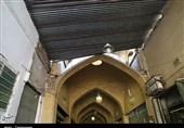 مرمت ناایمن سقف قدیمیترین بازار شیراز + تصاویر