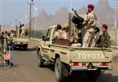 Yemeni Forces Making Major Progress in Ongoing Military Operation in Bayda