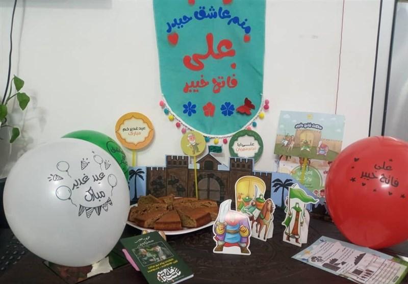 «بهترین روز خدا» به روایت امام حسنیها چگونه برگزار شد؟+عکس
