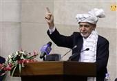 اشرف غنی: جنگ طالبان فتنه است و ایستادگی در مقابل آنها ضروری است