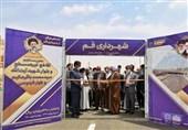 تقاطع غیرهمسطح شهید حکیم در قم افتتاح شد